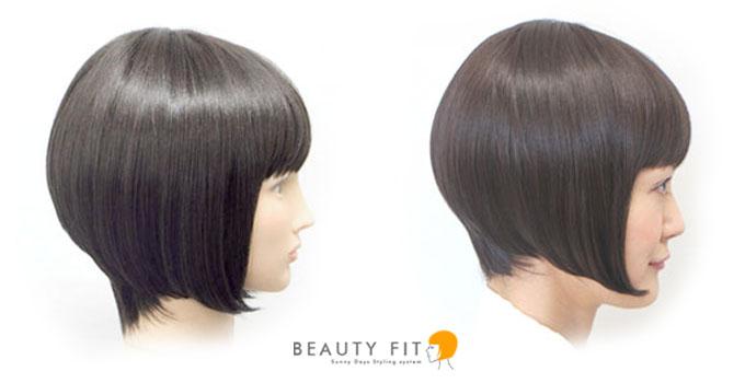 医療用ウィッグはお顔のサイズで変わって見えるヘアスタイルのイメージ