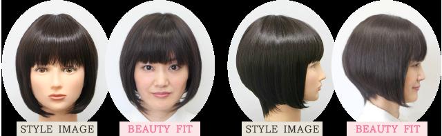 欲しかったイメージの髪型をBEAUTY FITでお客様に合わせて作って、イメージ通りに仕上がった画像