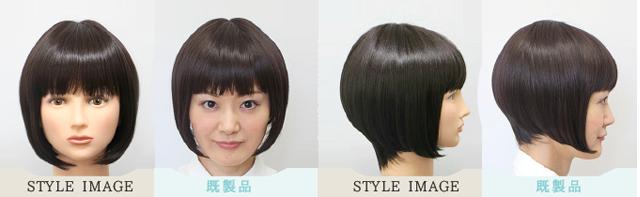 欲しかった既製品のウィッグを実際に着用したら、顔バランスと合わなくてイメージが変わってしまっている画像