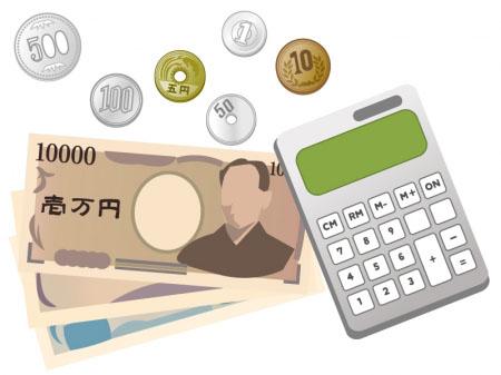 お金と計算機のイラスト