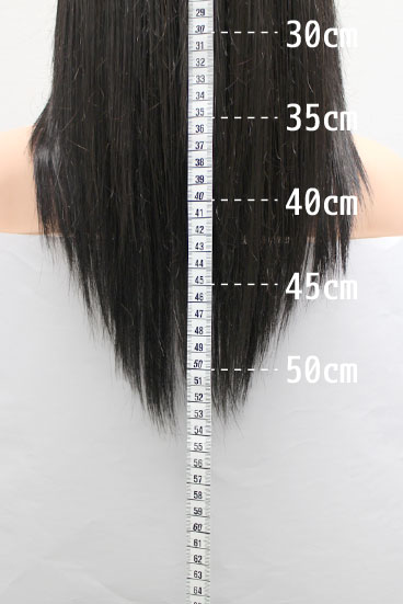 通常オーダー分のロングの長さ メジャーで50cm以内