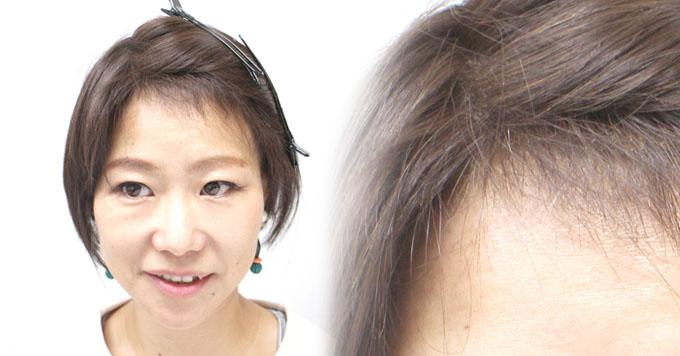 前髪のうぶ毛が自然な証拠のアップ画像