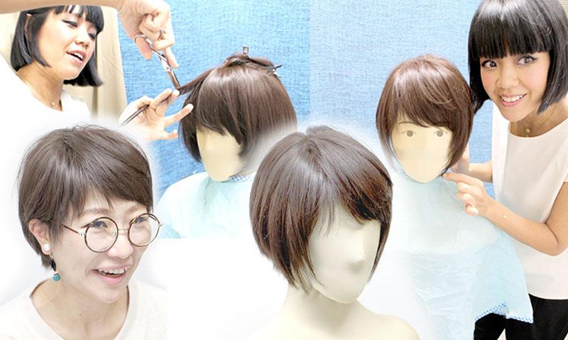 お客様サイズのマネキンで美容師がカットをしているイメージ画像