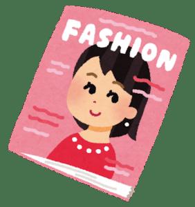 雑誌のイラスト